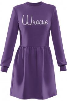 Rawwwr clothing 009.117 фиолет