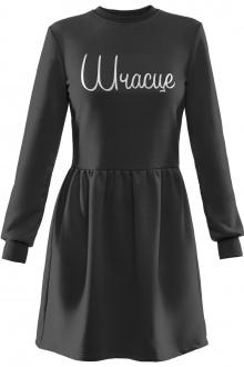 Rawwwr clothing 014.117 черный