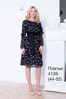 Nalina 4126
