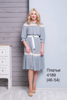 Nalina 4189 серо-голубой