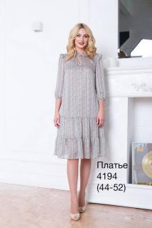 Nalina 4194 серый