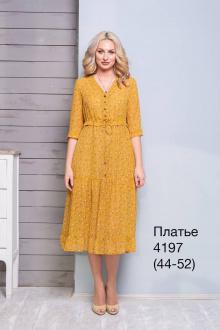 Nalina 4197 желтый