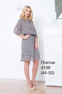 Nalina 4198 черно-белый