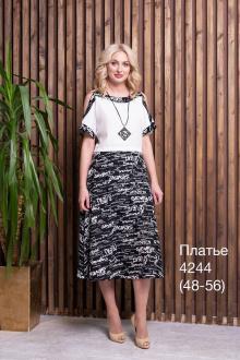 Nalina 4244 белый/черный