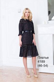 Nalina 4189 черный