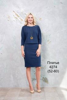 Nalina 4274 синий