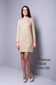 Nalina 4345