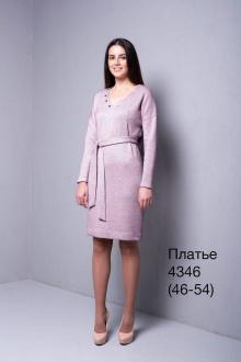 Nalina 4346