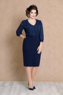 Mira Fashion 4479