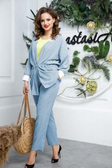 Anastasia 550 голубой