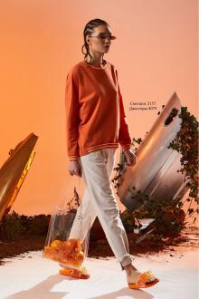 Rami 2157 оранжевый