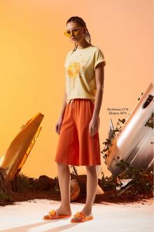 Rami 4076 оранжевый