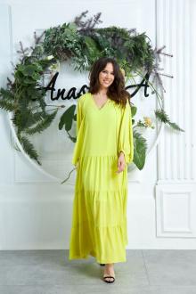 Anastasia 626 лимон