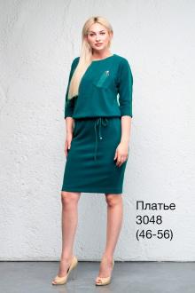 Платье Nalina 3048 изумруд