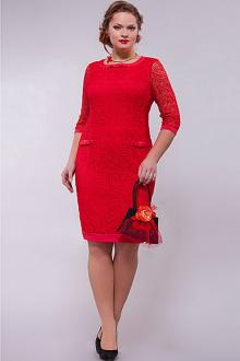 Mira Fashion 3314