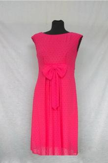 Pama Style 732 розовый