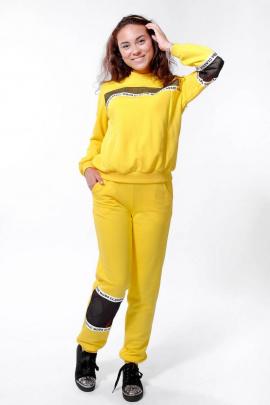 Спортивный костюм Nat Max ШКМ-0114-32 желтый