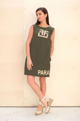Платье Faufilure С1079/1 хаки