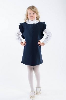 Сарафан Weaver 9136 темно-синий