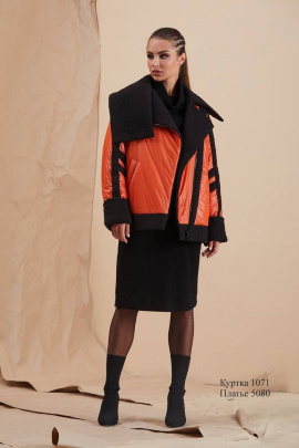 Куртка Rami 1071 оранжевый