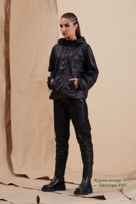 Куртка Rami 1072 черный