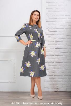 Платье Белтрикотаж 4190 серый