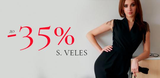 S. Veles