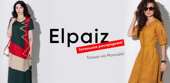 ElPaiz