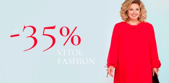 Vitol Fashion