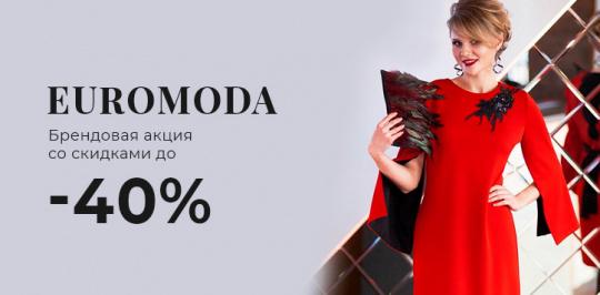 Euromoda