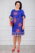 Платье MadameRita 5014