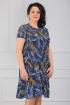 Платье MadameRita 5017