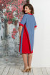 Платье AGATTI 3172
