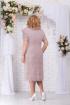 Платье Ninele 2204 пудра