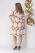 Платье Michel chic 933 белый+горчица