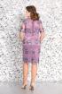 Платье Mira Fashion 4599
