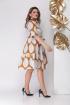 Платье Michel chic 933 /1белый+горчица