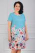 Платье MadameRita 5008