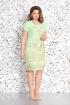 Платье Mira Fashion 4641-2