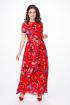 Платье Melissena 978 красный