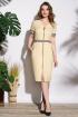 Платье Lissana 3714
