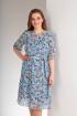 Платье TVIN 8047