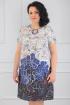 Платье MadameRita 5025