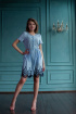 Платье GlasiO 5739