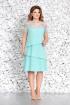 Платье Mira Fashion 4635-4