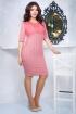 Платье Solomeya Lux 266