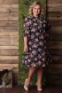 Платье LadisLine 1071