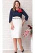 Платье Aira Style 694