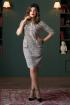 Платье Galean Style 711