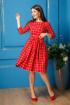 Платье Anastasia 317 красный